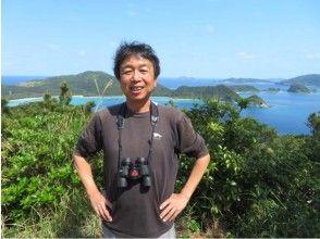 【慶良間・座間味島】オンラインLive自然観察ツアー 高月山展望台から生配信!この日の天気はどんなかね~