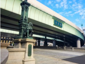 """Learn about the history and development of the world city TOKYO with the """"BoJ Maru Triangle"""" [Tokyo Cycle Trip]"""