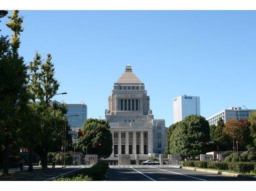 【東京サイクリングツアー】日本政治の中心「霞が関」を自転車ガイドと一緒にめぐる!ニュースで目にするあの場所を電動アシスト付自転車で♪