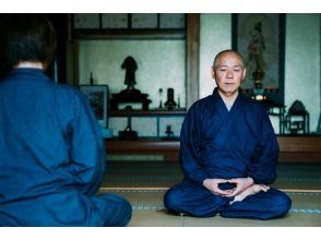 【Yamagata】Zen Experience at Yamadera Hidden Path