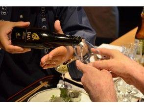 【Niigata・Furumachi】Private Japanese Sake tasting and lecture.