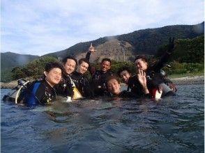 【屋久島 体験ダイビング 】1ダイブコース【午前・午後】の画像