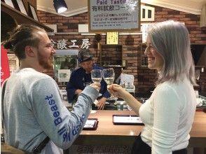 【Hyogo・Kobe】 Japanese Sake Tasting Tour! Japanese (English) Speaking Guide