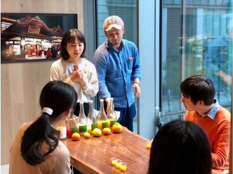 [Ehime / Uwajima] Learn from citrus sommeliers! ONLINE citrus courseの紹介画像