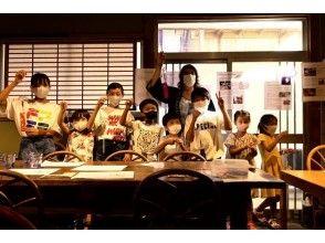 【Niigata・Furumachi】Make a wind-chime and take a tour of the factory