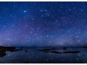 미야코 섬 밤하늘 내비게이션 스바루