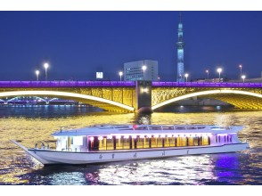[Houseboat with a Number of participants of people ♪] All-you-can-drink for 150 minutes included! Tokyo, Harumi, Odaiba, Asakusa (10 items of furisode set)