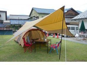 【愛媛・久万高原町】手ぶらでキャンプ!気軽にキャンプが楽しめる1泊2日キャンプセット2人~4人用