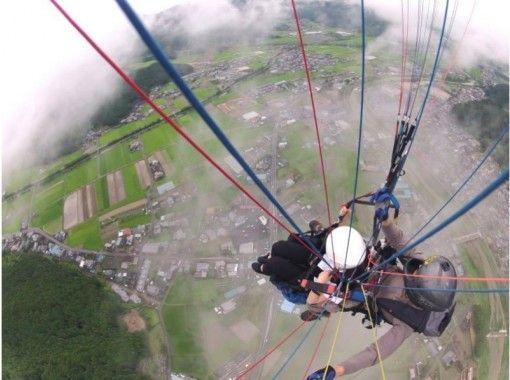 A rollout Paragliding School