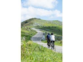 【愛媛・四国カルスト】四国カルストの高原で、爽やかな風を感じながらサイクリング「ちょい乗りプラン」