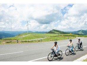 【愛媛・四国カルスト】四国カルストの高原で、爽やかな風を感じられる「半日サイクリングプラン」
