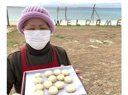 """【线上体验】体验用伊江岛的食材制作""""Chinsuko""""★ 岛内阿姨教3种口味! * 提前交付一套材料の紹介画像"""