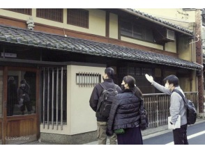 HIS Super Summer Sale in progress! [Kyoto / Shimogyo Ward] Guided back alley mini tour! Karasuma Gojo area 60 minutes course!