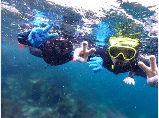 【静岡・伊豆】伊豆の海でシュノーケリング体験―コロナ対策―マスク・スノーケルプレゼント<限定・先着>