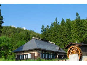 [Yamagata Prefecture, Iide Town] Monitor Tour-For Female 30s and 50s living in Tohoku and Niigata Prefecture-Arcadia Shirataka-Shirataka Town Miyamago Accommodation and various experience plans-