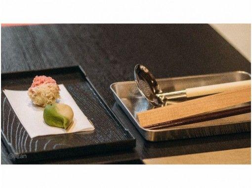 築100年!昭和初期の京町家で楽しむ和菓子作りとお点前体験~自作の和菓子で袱紗作法からお点前まで~の紹介画像