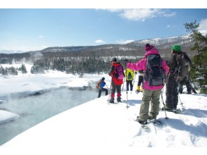 [Akita Prefecture] Enjoy Hot spring baths such as volcanic baths and mud baths at Hot spring Snowshoes trekking in the beech forest that holds the pure white snow of Yawatahira Onuma.
