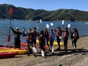 [Ehime / Uwajima] Komobuchi Adventure! Sea kayak farm tour (with sea bream lunch)