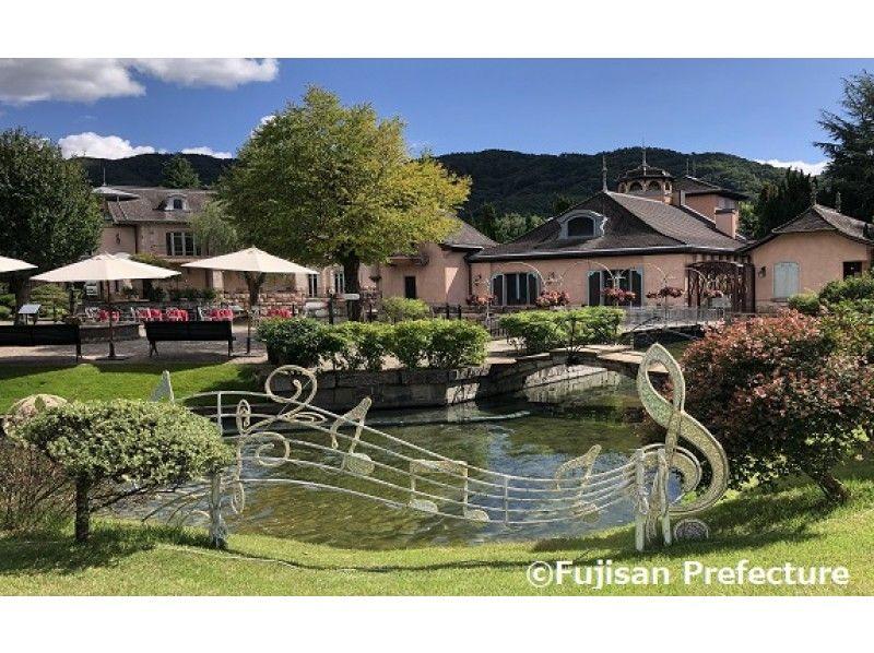 【山梨】=英語でGO!=【A】みどころ色々♪ 河口湖で芸術を愉しむの紹介画像