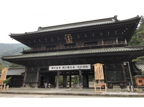 [Yamanashi] =英文GO!= [创始人] Minobu的Kuonji Temple诞辰800周年
