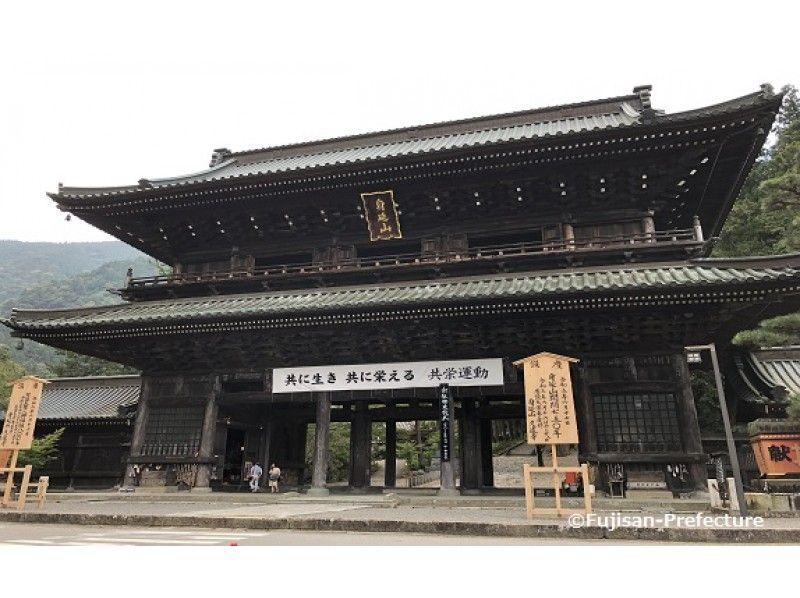 【山梨】=英語でGO!=【A】宗祖誕生800周年 知っておきたい身延山久遠寺の紹介画像