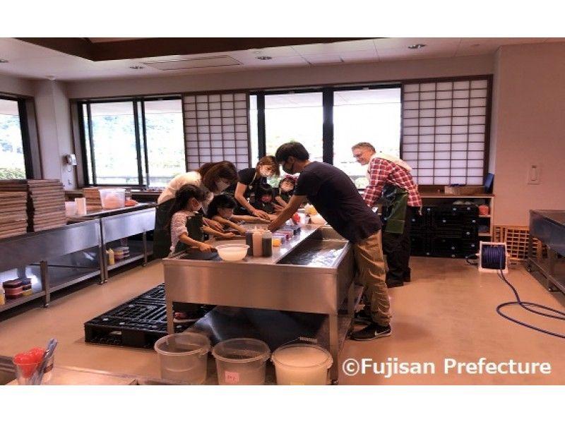 【山梨】=英語でGO!=【A】山梨の伝統工芸! 自分で作る和紙漉アート の紹介画像