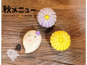 Seasonal Japanese sweets making & matcha experience cafe @ Asakusa-Feel free to enjoy Japanese culture! First-timers are welcome! Enjoy even on rainy days ★ Weekend limited cafe ★