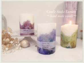 [Kansai / Osaka / Umeda] Bijou candles ♪ Candle making your favorite color ♪ 5 minutes walk from Umeda station, small Number of participants up to 6 people! copy of
