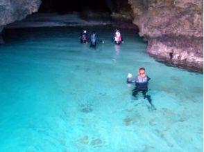 【沖縄・石垣島】青の洞窟探検!シュノーケリング+清流滝つぼトレッキング・半日コース(PLAN3)の画像