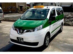 【栃木県・足利市】ユニバーサル車両で巡る足利ゆったり観光プラン