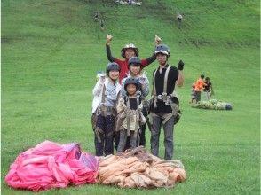 【兵庫県・神鍋】パラグライダー半日プチ体験!ほんわか2時間飛行~4才からOK!ご家族で楽しめる!