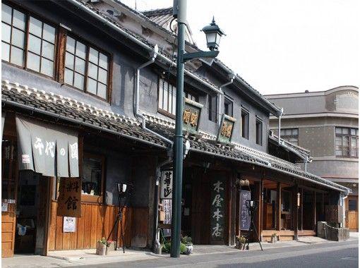 448【熊本発着】山鹿 豊前街道満喫パック くまもっと ロバの旅の紹介画像