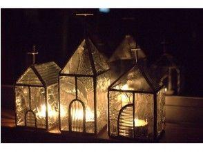 """[広島/府中]讓我們在世界上製作一個原始的""""教堂對象""""!彩繪玻璃的經驗"""