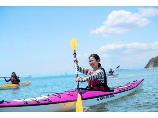 【kayakスキルアップはこのプラン】1から始めるスタートアップコース!