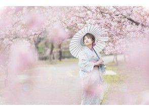 即時予約可【京都・東山】着物レンタル+ロケーション撮影体験プラン。女性におすすめ!着物返却19時まで。