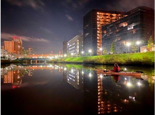 【東京・江戸川】夕陽と水面に映る東京夜景をシーカヤックで楽しむ「東京水路ナイトパドリング」の紹介画像