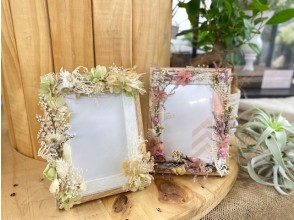 [Aichi / Okazaki City] Experience at a flower shop-Making Herbarium photo frames made by parents and children