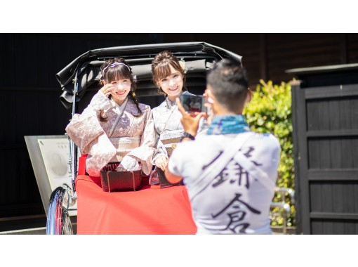 [鎌倉/和服租賃/人力車合作計劃♪]從鎌倉站步行0分鐘♪空手行♪《男子OK》和服和黃包車♪の紹介画像