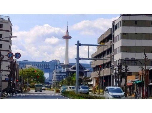 【京都で朝活♪】京朝活さんぽツアー♪京都で早起きは三文の徳!~2名様から出発保証!~の紹介画像
