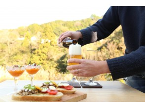 [Tokushima / Kamiyama Town] Enjoy the mountain village surrounded by abundant nature to your heart's content at KAMIYAMA BEER, which is full of playfulness.
