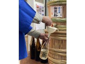 """[Tokushima / Tokushima City] """"LONDON Sake SAKE CHALLENGE"""" Gold Award """"Goten Sakura"""" Sake Brewery Tour and Visit Tokkuri Tour and Tasting Experience"""