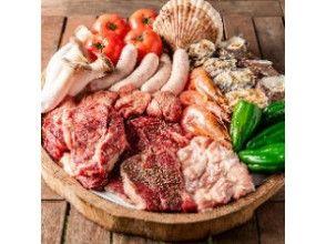 上質なお肉やシーフード、新鮮野菜でBBQをエンジョイ♪3H飲み放題付き『王道プラン』全12品