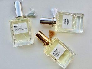 【東京 ・表参道】あなただけの香りのオリジナル香水 調香体験!