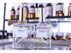 【東京 ・白金 目黒】オリジナル香水 調香体験!2種類の香りがつくれる人気プラン
