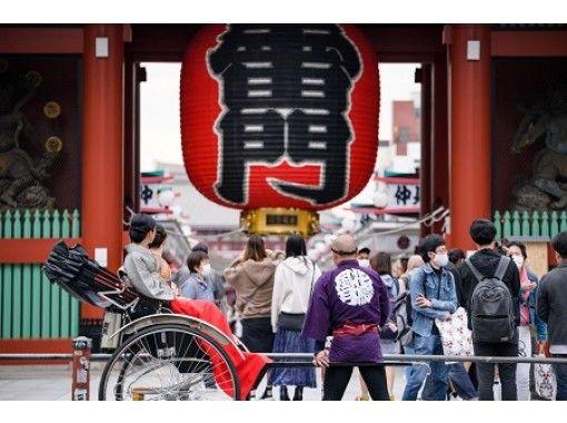 【東京・浅草】ファミリーにオススメ!大人気スカイツリーコース!空樹めぐり《20分》