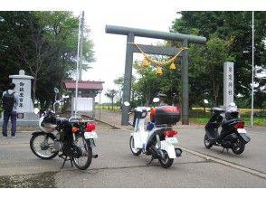 [札幌/郊区]石狩户胜征服了所有神社!! ・ 2021年神社御书院轻便摩托车之旅(含午餐)