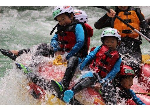 【四国・吉野川】小学生キッズも激流を体験!吉野川・大歩危ファミリーツアー(半日)