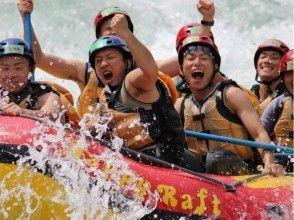 【四国・高知】日本屈指の激流!吉野川ラフティングツアー(半日コース)