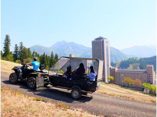 【新潟県・湯沢】NASPAニューオータニでバギーコースター(約15分)みんなでアトラクション的爆走体験♪\ファミリーにおすすめ/)