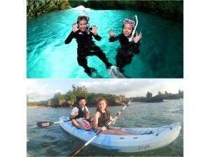 [冲绳恩纳村] [高概率]蓝洞浮潜和[SNS闪耀]海上皮划艇之旅[免费照片和视频]